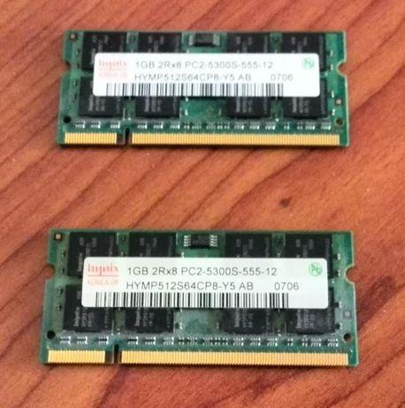 Kit 2GB Par memoria DDR2 ram 2 x 1GB originais Sony Vaio VGN-C1Z