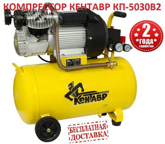 Компрессор ТМ Кентавр. + Доставка БЕСПЛАТНАЯ! Гарантия 420 л/мин!