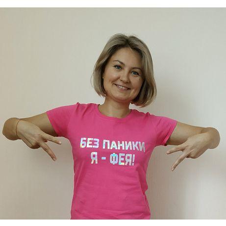 Шугарінг SPA/Черкаси ПЗР