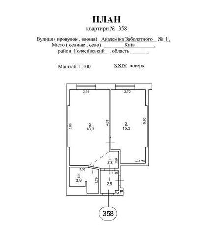 Однокомнатная квартира в ЖК Метрополис с ремонтом 40,85м2