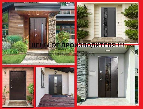 Двери в дом, коттедж от производителя!/двері від виробника