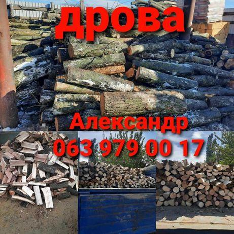Продам дрова твердых пород дуб ясень  граб доставка/самовывоз