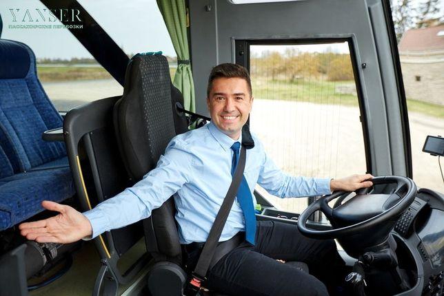 Автобусы из Луганска в Киев Харьков (по Украине и РФ) Москву Крым Сочи