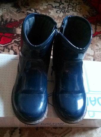 Демисезонные ботинки осень 28 размер