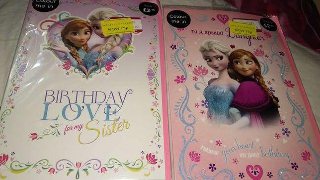 канцтовары чистый открытки 2 британия принцесса с днем рождения