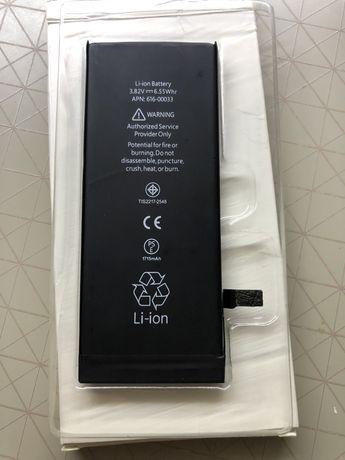 Bateria iphone 6s nowa nieuzwana