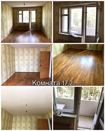 Продам квартиру в Невском квартале Славутич