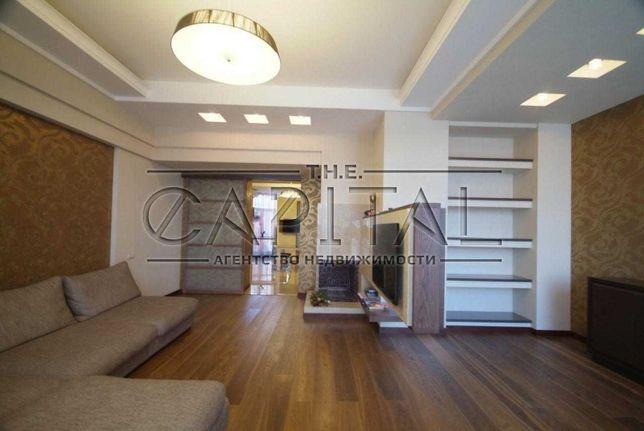 Аренда 4к квартиры 160м2 в центре Киева