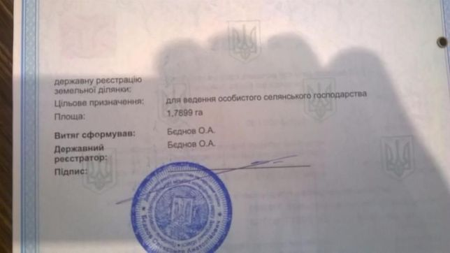 Продам участок на берегу Азовского моря, 40 км. от Мелитополя, 150