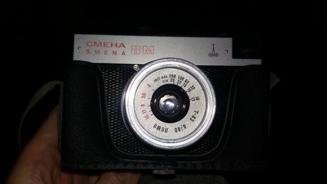 Aparat fotograficzny Smena,8M Lampa błyskowa LBS21