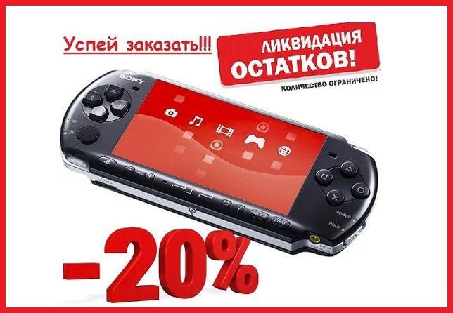 Игровая приставка/Консоль/10000 игр/8мп/SONY PSP 4.3'/8Gb/Сони ПСП