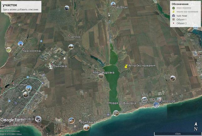 Продам участок 6 соток в р-не Новой Дофиновки (Автолюбитель)