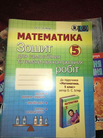 Продаю книжку)))