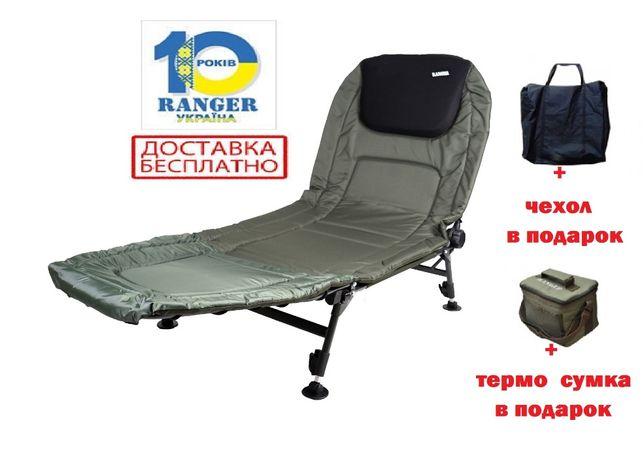 Раскладушка кресло карповая Ranger Easyrest лежак компактная + чехол