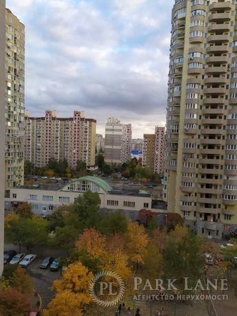 Продажа квартиры 60кв.м с ремонтом, Позняки, Осокорки, Урловская