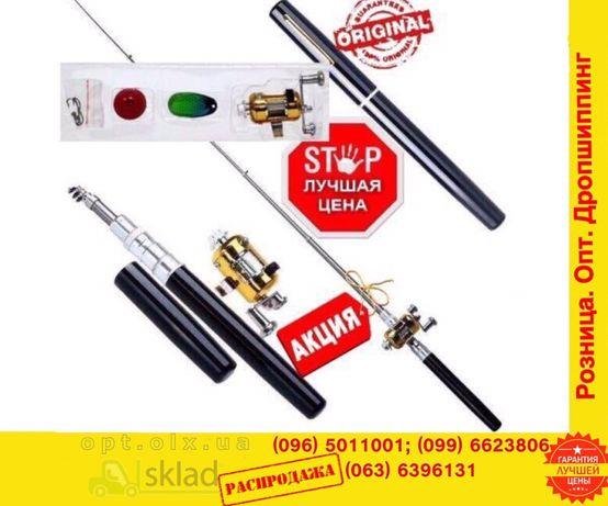 Складная походная миниУдочка сКатушкой карманныйСпиннинг ручка fishPen