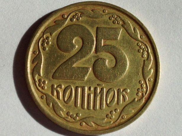 25 копеек 1992 года РЕДДКИЕ БУБЛИКИ Состояние