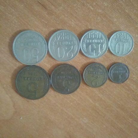 Монеты СССР до 50 коп.