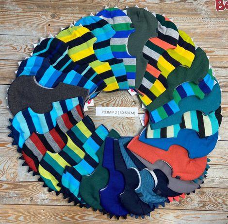 Шапки шлемы Зимние детские РАСПРОДАЖА Ruddy by Beezy Рудди Бизи
