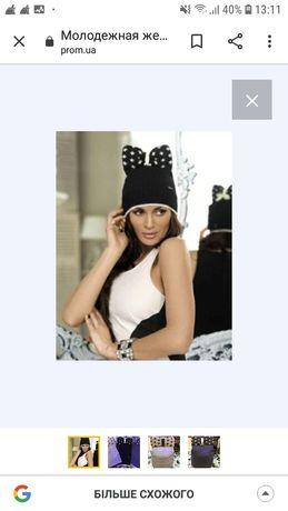 Шерстяная молодёжная шапка Kamea Польша