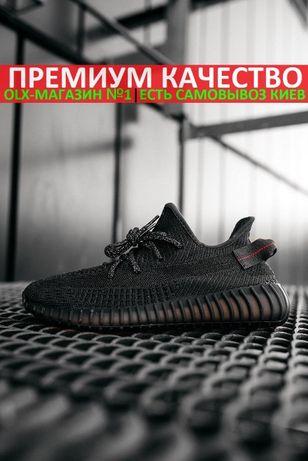 Кроссовки Adidas Yeezy Boost 350 V2 Full Black Мужские/женские
