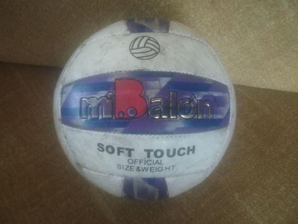 Мяч miBalon