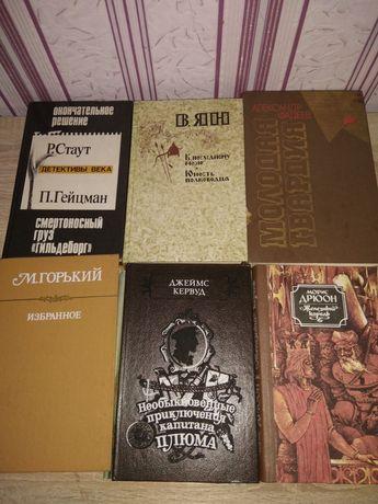 Книги Фадеев, Горький, Кервуд, Дрюон, Ян, та ін.