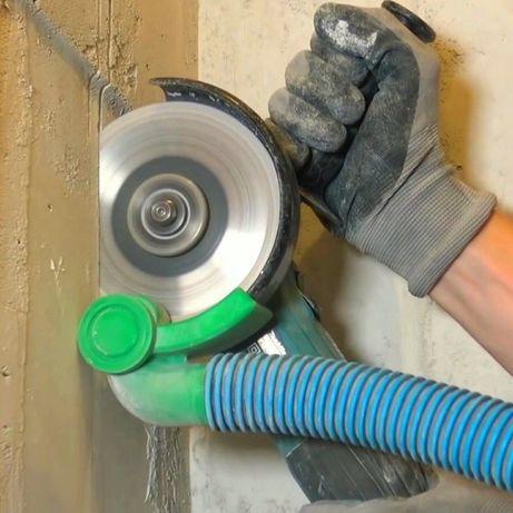 Пылеотвод для болгарки (УШМ) 125 мм., пылеуловитель.