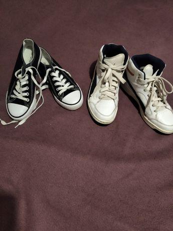 Sportowe buty chłopięce rozmiar 38 - 2 pary adidasy Puma i trampki