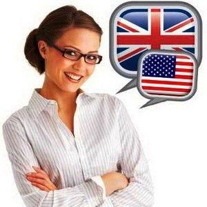 Опытный репетитор английского языка
