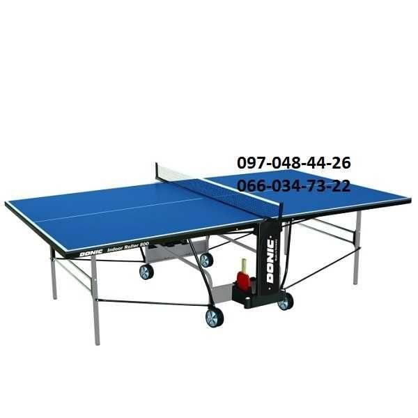 Теннисный стол DONIC Германия Теннис настольный Тенісний стіл тенисний