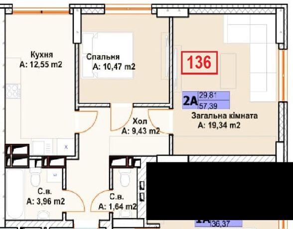 Продам 2х комнатную квартиру Ирпень, Центральный парк, от владельца