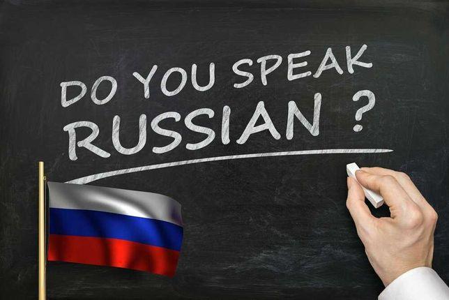 Tłumaczenia pisemne (polski, rosyjski) - tłumacz języka rosyjskiego