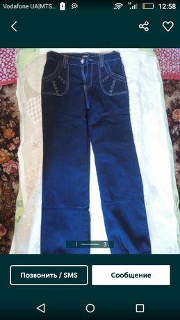 Продам тёплые штаны