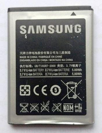 Bateria Samsung 1350 mAh