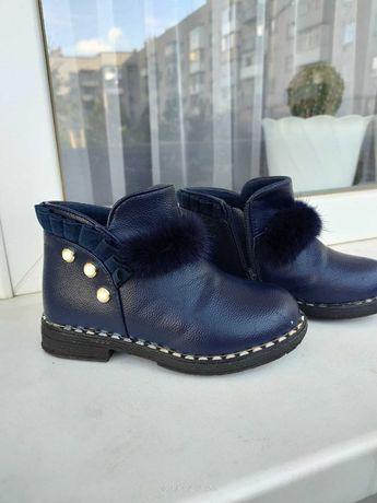Продам детские ботинки осень-весна 31 размер(18 см по стельке) 700р.