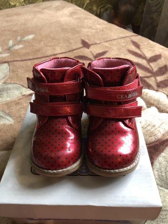 Ботинки осенние, ботинки осінні