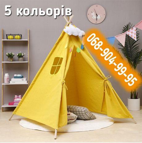 Детская палатка, домик, юрта