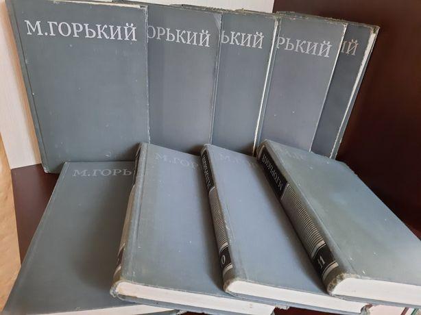 Багатотомник письменик М.Горького