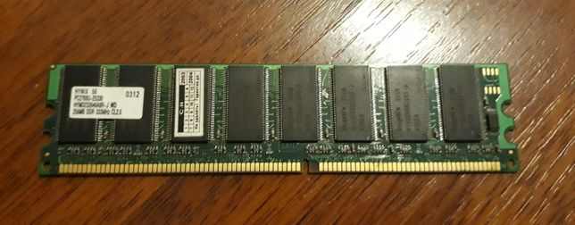 Оперативная память HYNIX DDR 256Mb PC333 CL2.5
