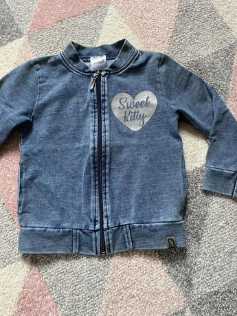 Bluza all for kids 104/110