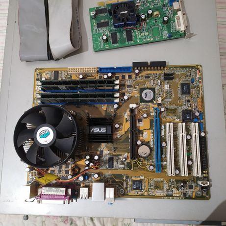 Продам ПК 2х ядерный 2,80 GHz Intel D820 ОЗУ 2GB 2500 руб ЦЕНА СНИЖЕНА