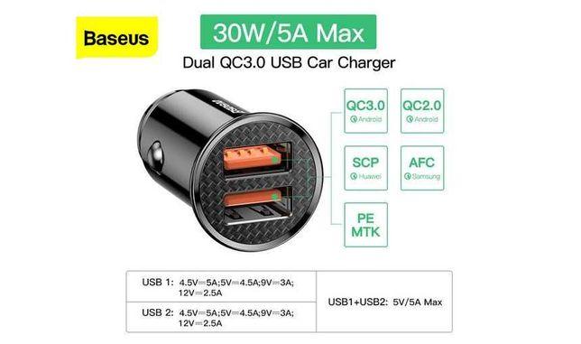 BASEUS Автомобильное зарядное устройство QC3.0, быстрая зарядка