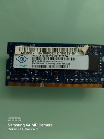 Оперативная память для ноутбука DDR3 2Gb 1333Mhz
