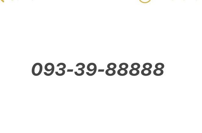 Продам свой лайфселл 88888