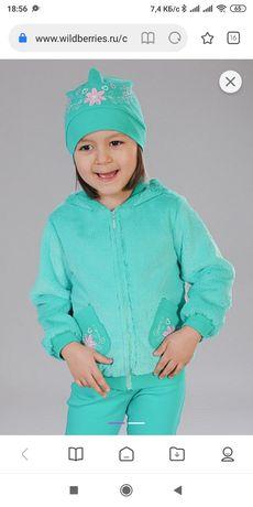Комплект шапка и куртка на девочку