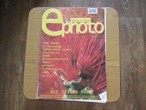 Журнал Epnoto по компьютерам