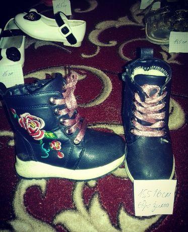 Ботинки для дівчинки єврозима