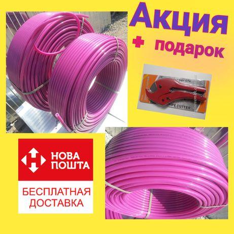 Труба для системы теплый пол Krakow Pink PEX-A EVOH Бесплатная доставк
