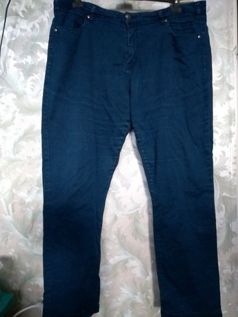 Spodnie damskie duży rozmiar XXL 50